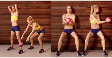 Комплекс упражнений с мячом