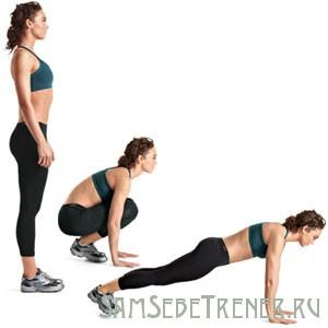 показать на фото упражнение бодебилденгом